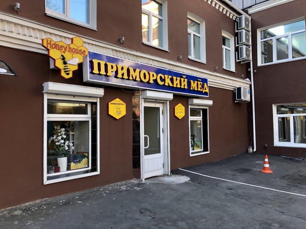 プリモルスキー ミョド